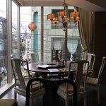 燕 東京茶楼 -