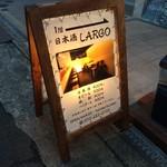 日本酒LARGO - 看板