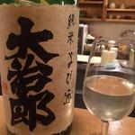 日本酒LARGO - 大治郎純米うすにごり生酒