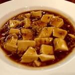 點心茶室 - 麻婆豆腐