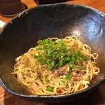 汁なし担担麺専門 キング軒 - 2辛580円