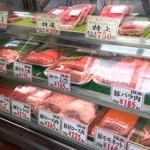 山崎精肉店 - 料理写真:おやつの時間でギリロースゲット