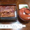 羽田うなぎ店 - 料理写真:'18/04/14 運ばれた状態