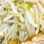 自家製ラーメン大者 - たっぷりの野菜【料理】