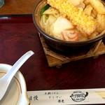 村田家 - 海老天土鍋うどん 1200円