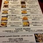 gigas Oyster Spot Bar -