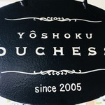 84148991 - YOSHOKU DUCHES