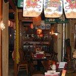 かごめ料理店 - 沖縄を感じる店内