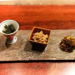 蕎麦懐石 無庵 - 3点つまみセットハーフ