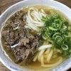 弥太郎うどん - 料理写真:ビフォー