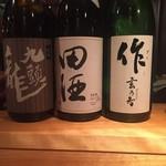 串カツ&ワインバル ゑしぇ蔵 - 日本酒飲み比べ1