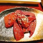 焼肉TABLEさんたま -