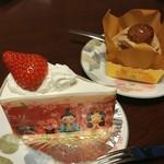 フランス菓子 ふじの木 - ひなまつりの時に買いました