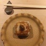 うち山 - 焼きごま豆腐