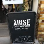 アライズ コーヒー エンタングル - 看板