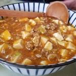 玉蘭 - マーボー麺。辛さはマイルド。