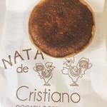 ナタ・デ・クリスチアノ - ケイジャーダ