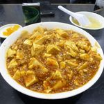 中国料理 登龍 - 麻婆丼(大盛)730円