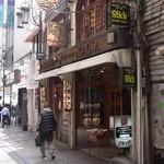 84166384 - アカシア新宿本店