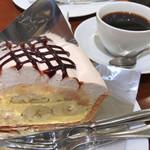 ハーブス - バナナクリームパイとコーヒー
