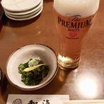 酒の魚 和海 - お通し&生ビール