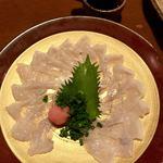 酒の魚 和海 - 徳盛り2