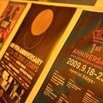 Wafro中目黒 - ポスター