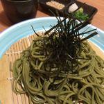 海鮮遊食 Rin -