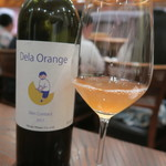 傳 - 30年4月 Dela Orange Skin Contact  Chardonnay Hitomi Winery 2017