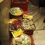 旬菜食健 ひな野 - 野菜の店頭販売