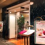 84170426 - 花閒@新浦安ブライトンホテル東京ベイ