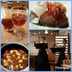 ホテルオークラレストラン三鷹 チャイニーズガーデン 桃亭 - フルートの生演奏~ お姉さん達もう少し練習しよう(笑)