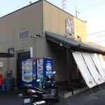日本晴れ - 日本晴れ(愛知県岡崎市)食彩品館.jp