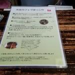 和束茶カフェ -