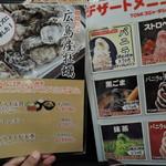 花ごよみ - メニュー一覧【2018年4月】