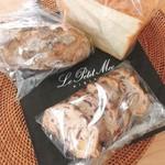 ルプチメックヒビヤ - 今回購入した3種類のパン。合計で1,080円。