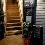 想 Korean dining & Music bar -