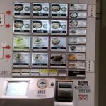 京都 麺屋たけ井 阪急梅田店 - 迷っちゃう。