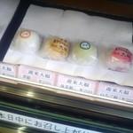 青柳菓子舗 -