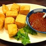 京味居 - 揚げ臭豆腐