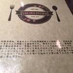 SAKURA BROWN -
