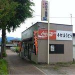 竹の子食堂 - はやしやさんの向かいです。