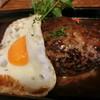多津味 - 料理写真:ハンバーグ デミソース