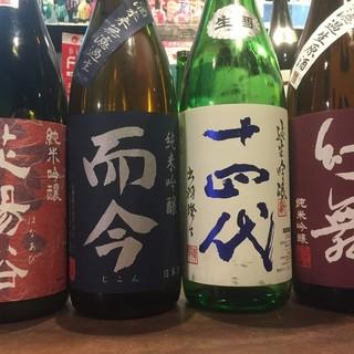 【日本酒80種】十四代.而今.花陽浴.飛露喜.本当にあります