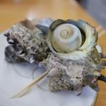 あぶずり食堂 - 料理写真:サザエのつぼ焼き380円