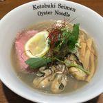 84182872 - 牡蠣拉麺
