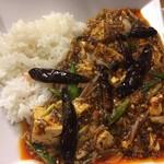 雲林坊 - 麻婆豆腐かけご飯