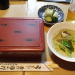 Hatsuogawa -