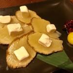 YOKUBALU - いぶりがっこクリームチーズ540円税別