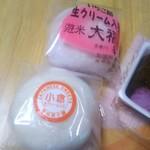 青柳菓子舗 - 遊米大福は、小倉(つぶあん)と苺あん